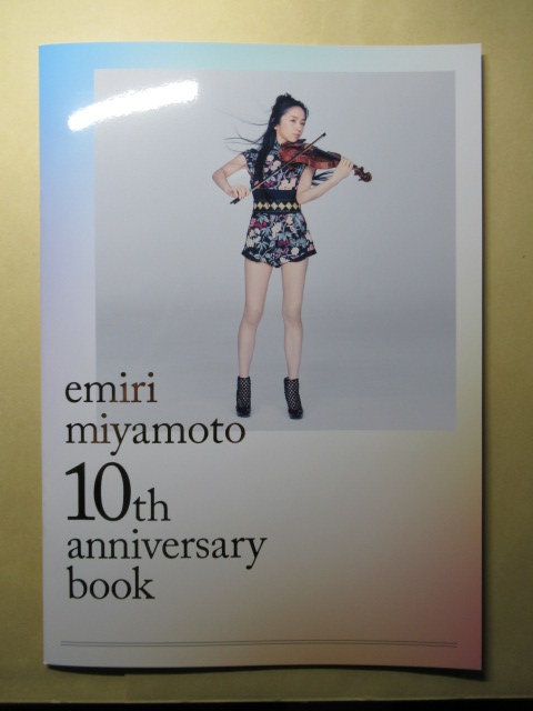 宮本笑里さん 10周年記念パンフレット