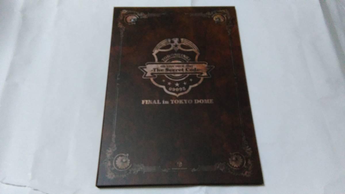 東方神起 JYJ ジェジュン パーソナルブック 写真集 4th LIVE TOUR -The Secret Code- 00260 ライブグッズの画像