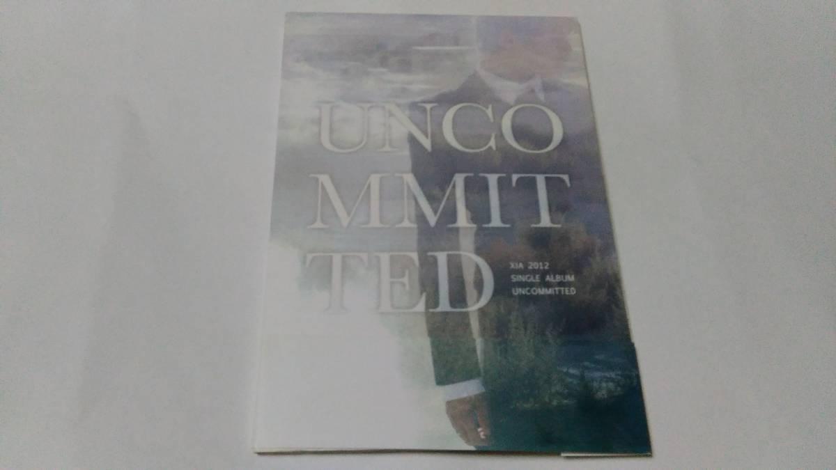JYJ ジュンス CD XIA 2012 SINGLE ALBUM UNCOMMITTED