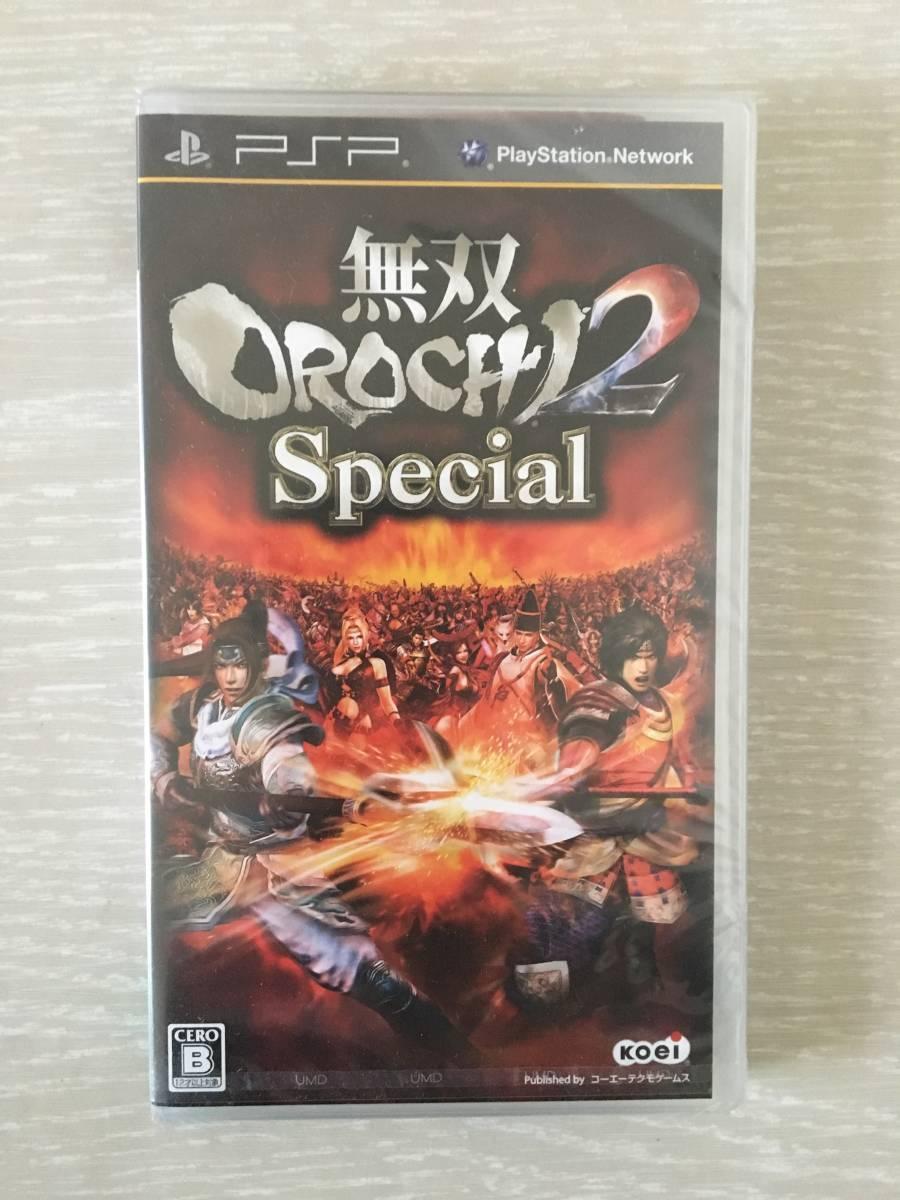 即決 無双orochi2 Special PSPソフト 新品未開封_画像1