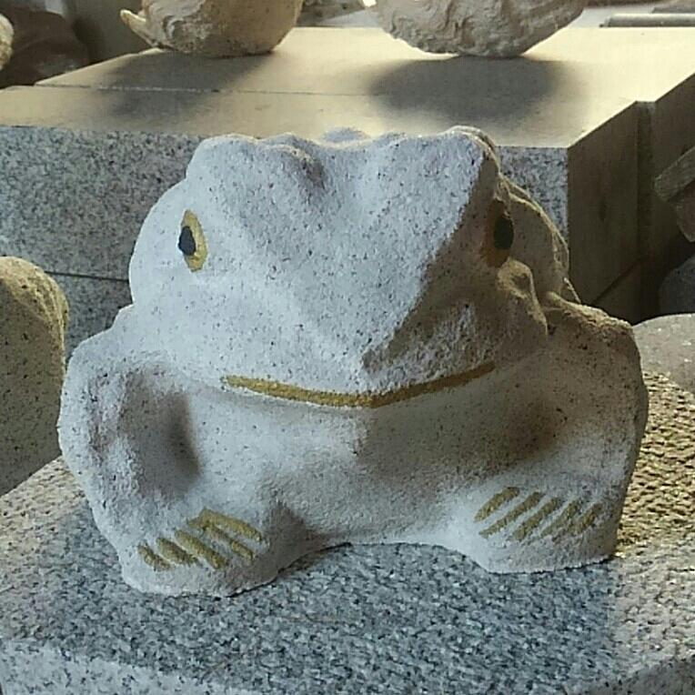 【送料無料】蛙 カエル 石蛙 体長約25㎝ 石像 石造 庭石 置物 オブジェ 庭園 玄関 坪庭 茶庭 商売繁盛 縁起物 無事帰る