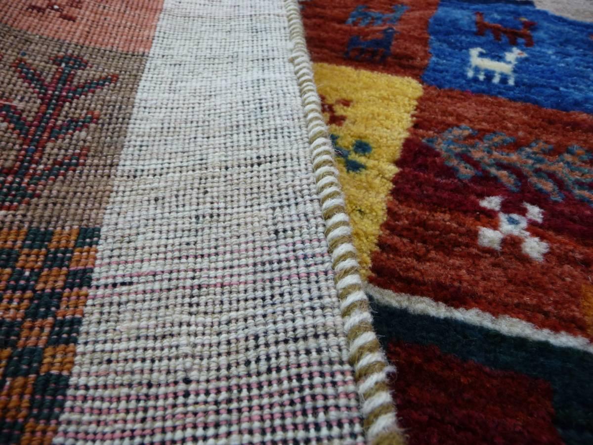 ●放出品●見切処分●値下げします ●【最低激安価格】イラン ゾランヴァリ ギャッベ 絨毯 ラグ 178×120㎝ カシュクリ 遊牧民 新品 ウール_画像8