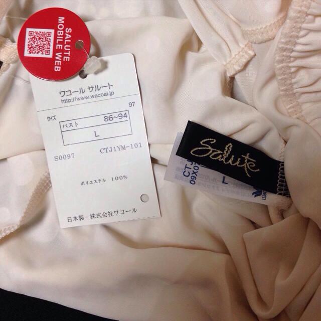 サルート キャミソール L 真珠のティアラ クリーム 新品未使用品 紙タグ付き salute 定価12600円_画像3