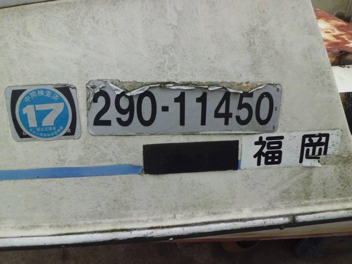 モーターボート 小型船舶 汽船 6.65m ヤマハ 40XWH 福岡県行橋市_画像4