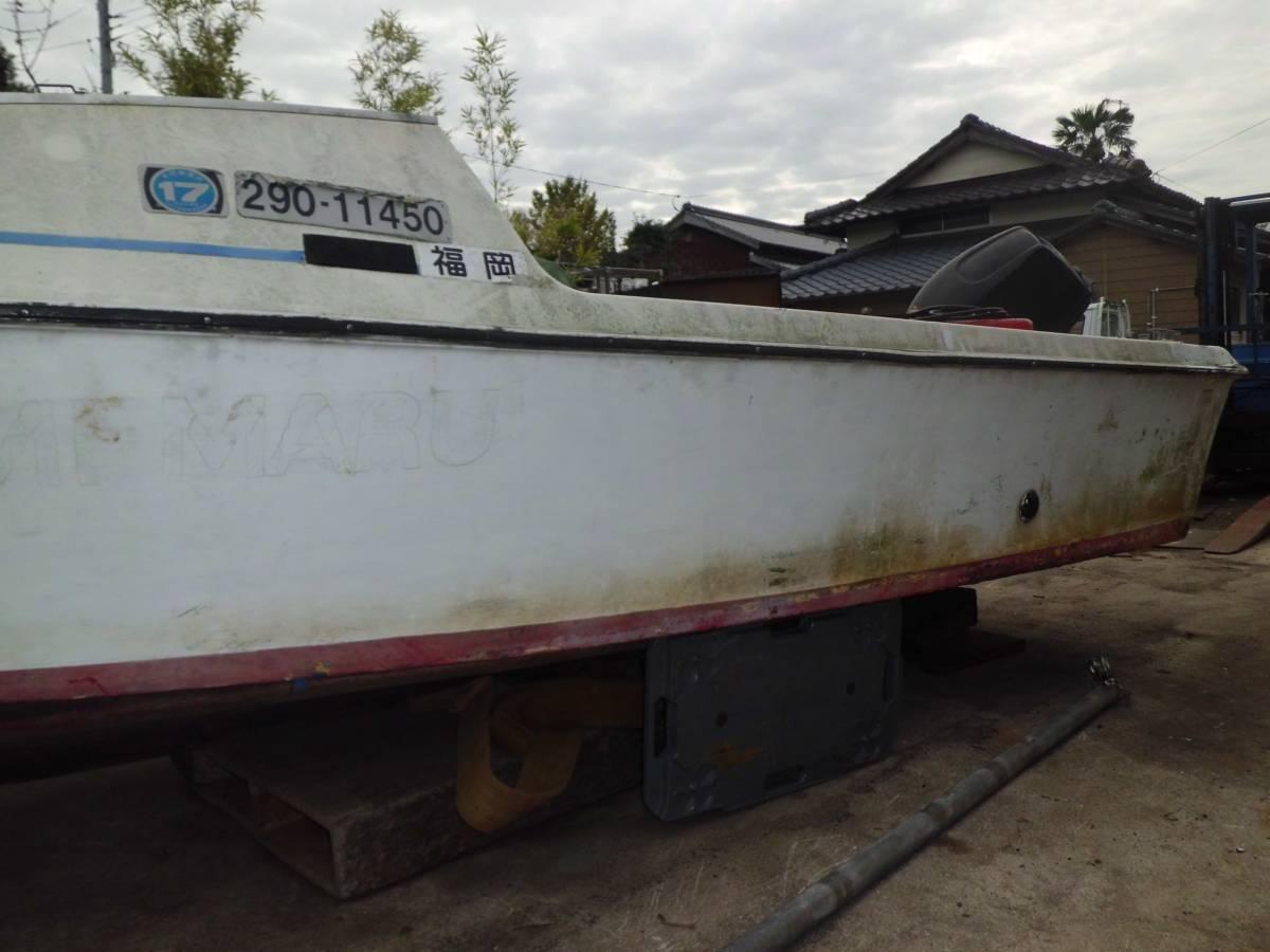 モーターボート 小型船舶 汽船 6.65m ヤマハ 40XWH 福岡県行橋市_画像10