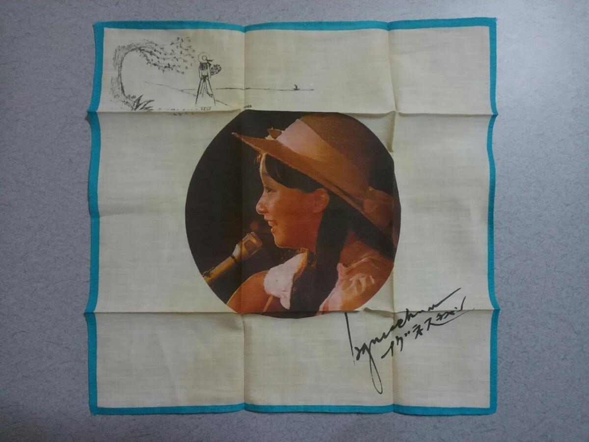 アグネス・チャン ハンカチ LPレコード ファミリー・コンサートの特典品