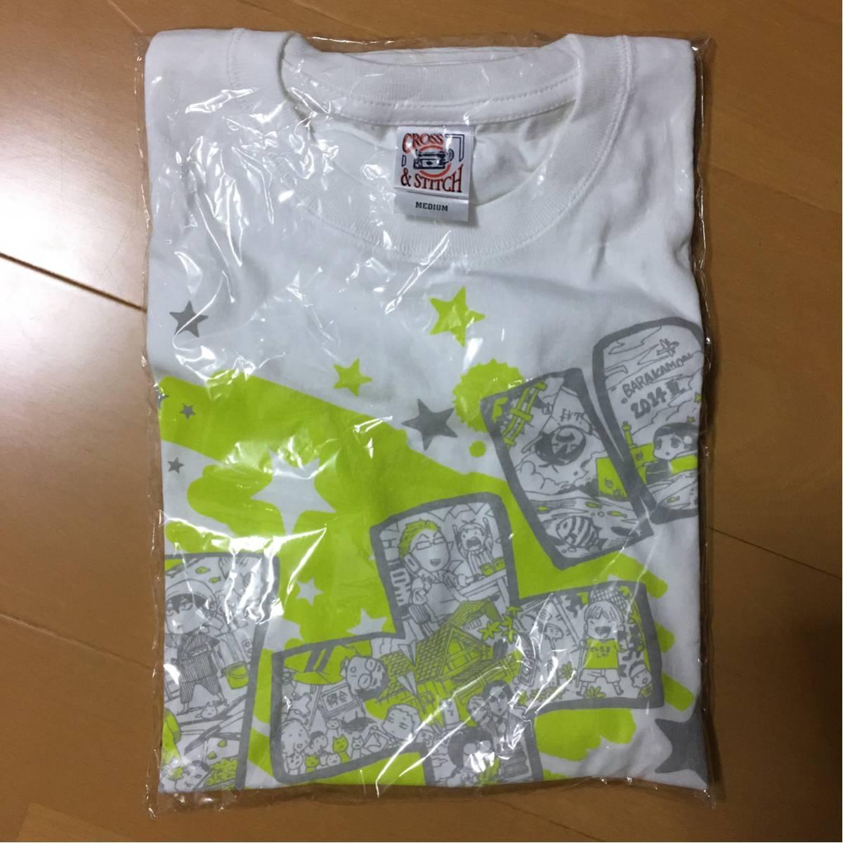 【未使用新品】ばらかもん 当選者限定Tシャツ 【非売品】 グッズの画像