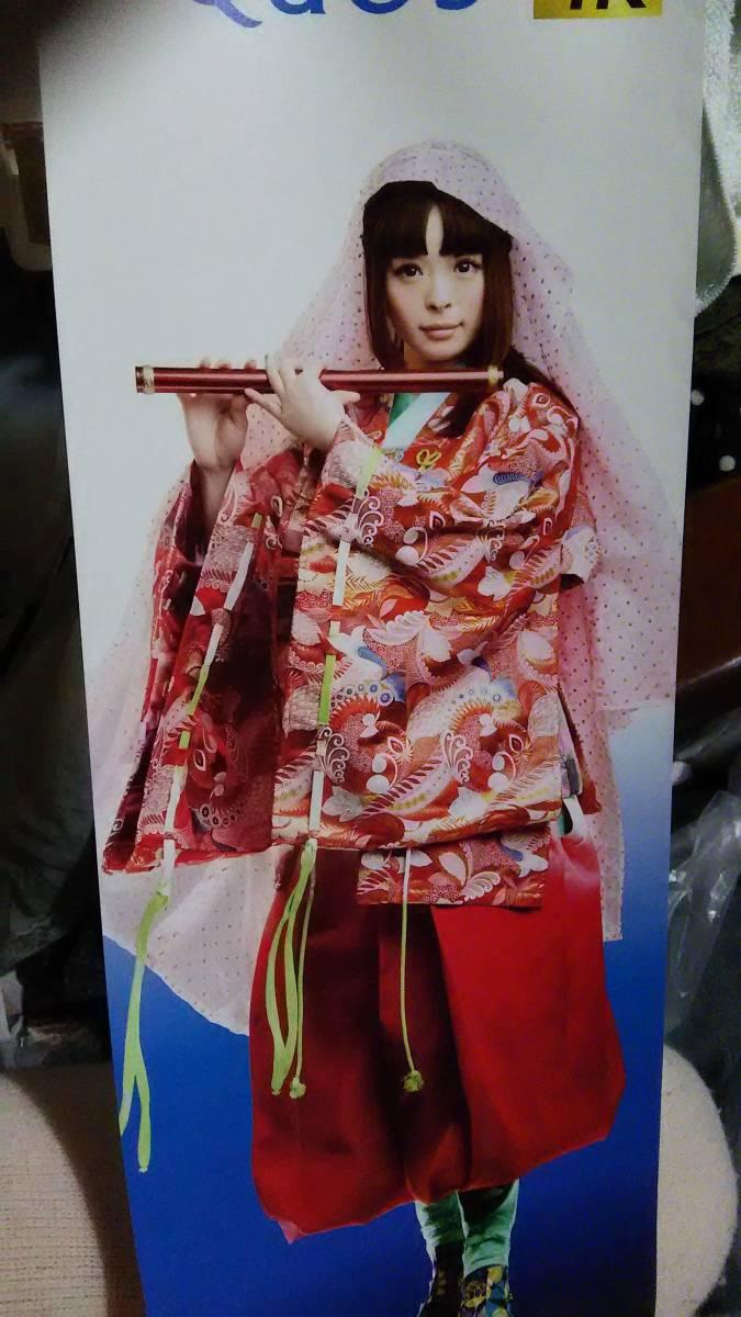 きゃりー・ぱみゅぱみゅ×4K★非売品*最新ポスター