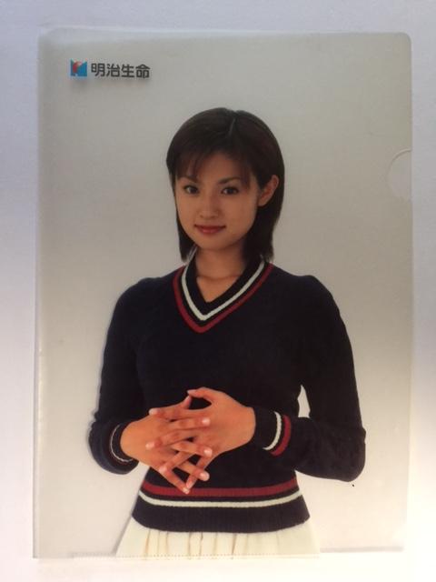 深田恭子 クリアファイル(非売品)_画像1