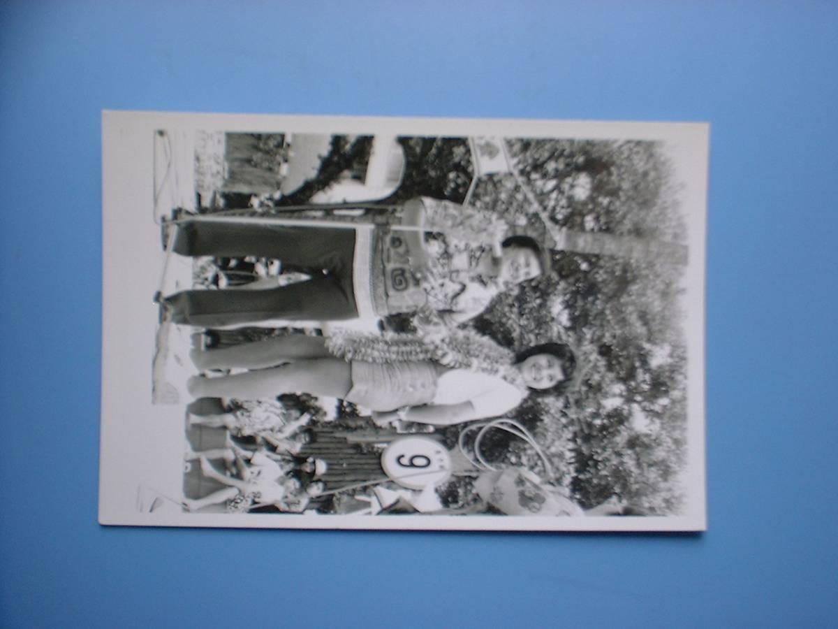 天地真理 白黒写真 1枚 1974.6 ハワイ