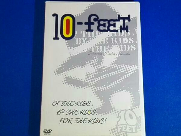 10-FEET OF THE KIDS,BY THE KIDS,FOR THE KIDS! ライブグッズの画像