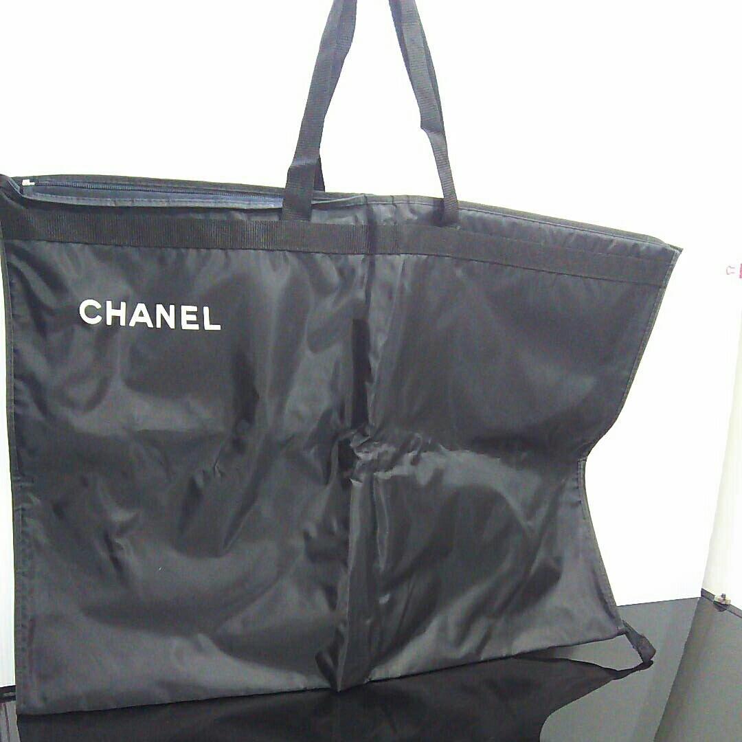 1998519a1403 シャネル バッグはここで安心価格で購入できる: 2017年10月