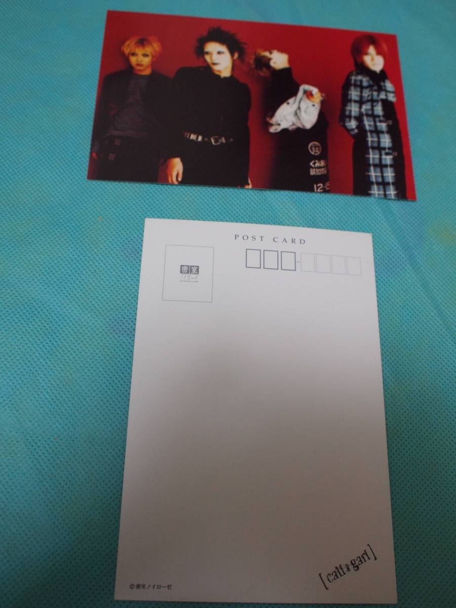 cali≠gari(カリガリ) 物販ポストカード5枚セット 一部サイン入り 2001年頃