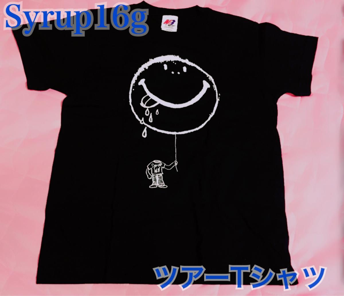 【Syrup16g】激レア ツアーTシャツ 黒 youth-L 入手困難☆五十嵐隆☆シロップ☆グッズ