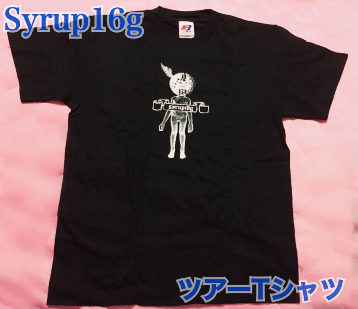 【Syrup16g】ツアーTシャツ small 黒 入手困難☆激レア☆五十嵐隆☆グッズ☆シロップ