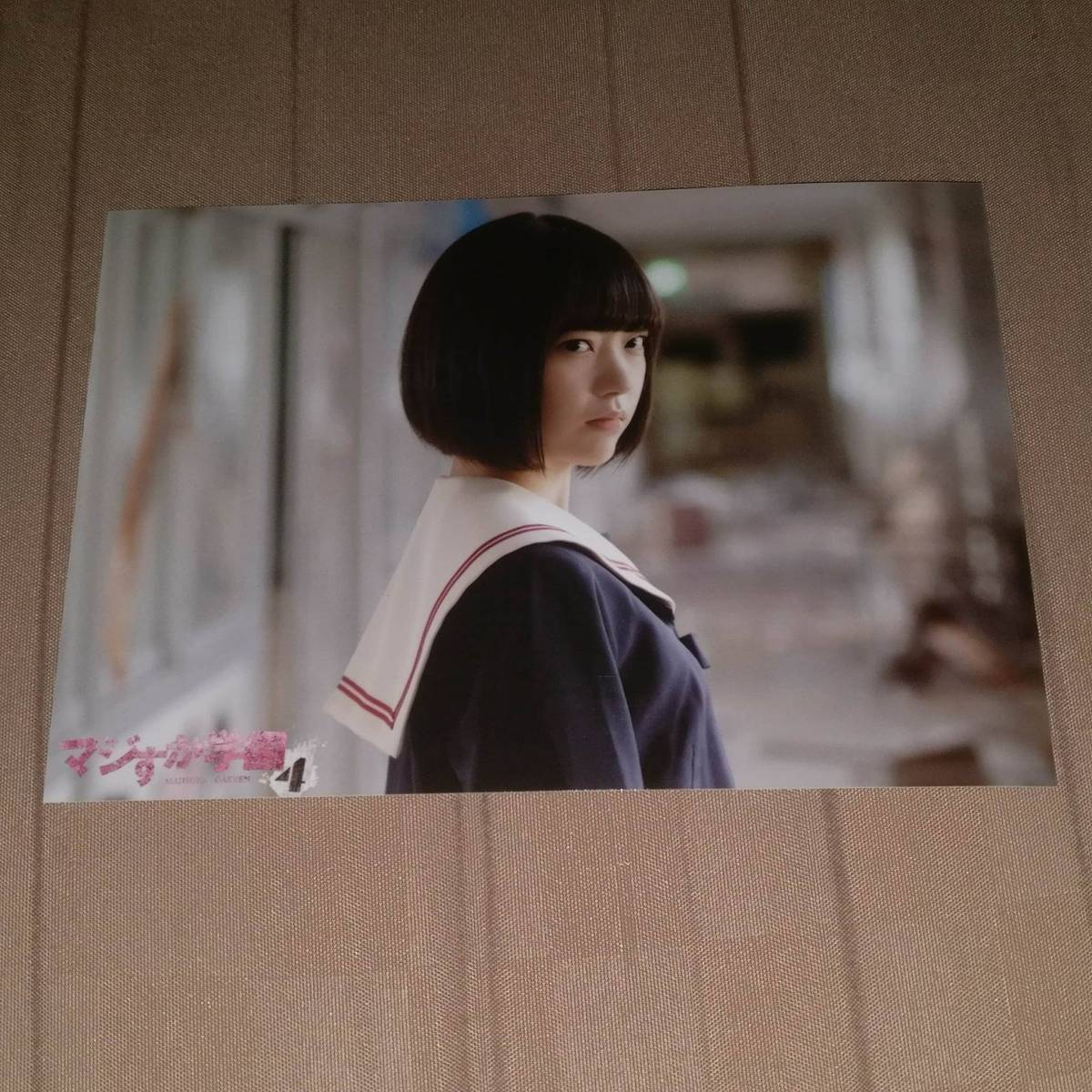 AKB48 HKT48 宮脇咲良 マジすか学園4 DVD特典 公式生写真