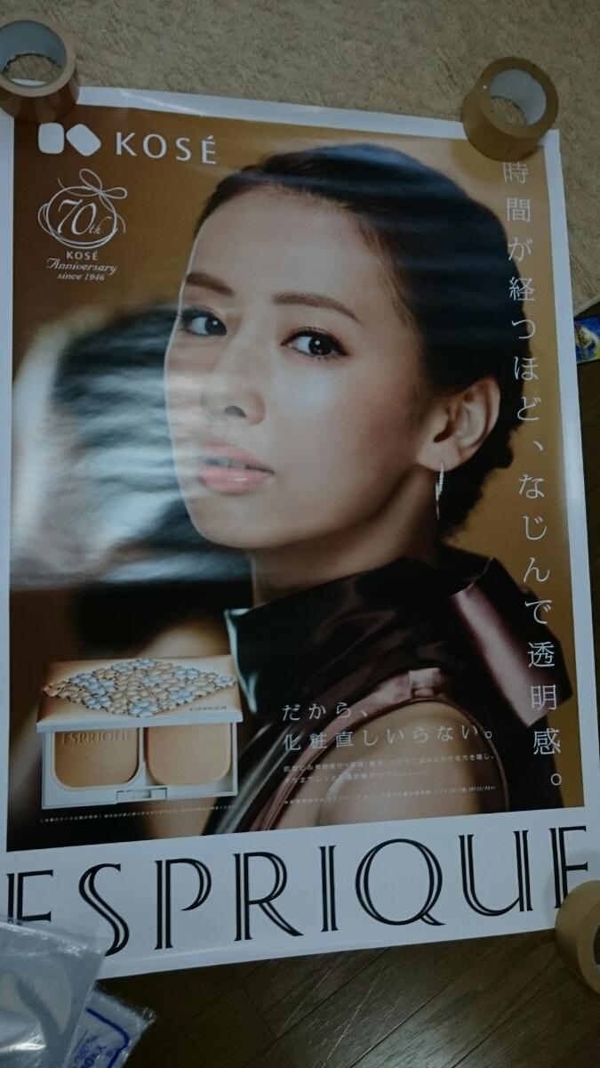 新品非売品☆北川景子 特大B1ポスター KOSE ESPRIQUE★販促品 レア グッズの画像