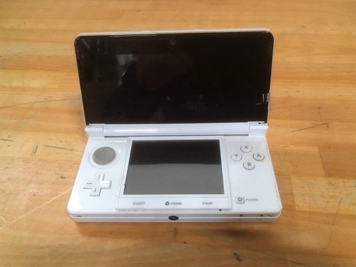 (127) Nintendo 3DS_画像3