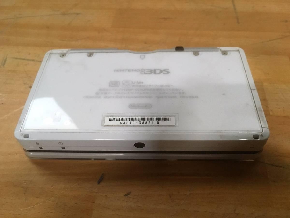 (127) Nintendo 3DS_画像2