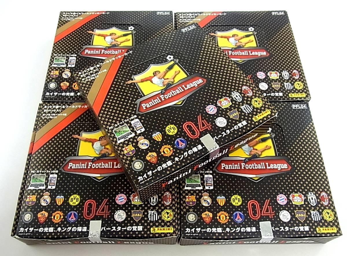 パニーニフットボールリーグ★PFL04 ブースター5BOXセット 新品未開封