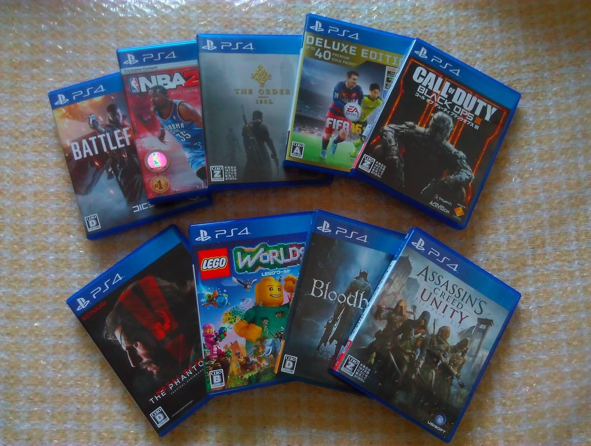 PS4 ソフト9本セット LEGO・バトルフィールド等 人気多数 1円~60【6】_画像2