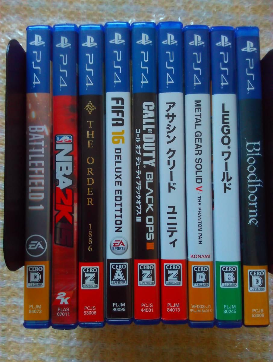 PS4 ソフト9本セット LEGO・バトルフィールド等 人気多数 1円~60【6】_画像3