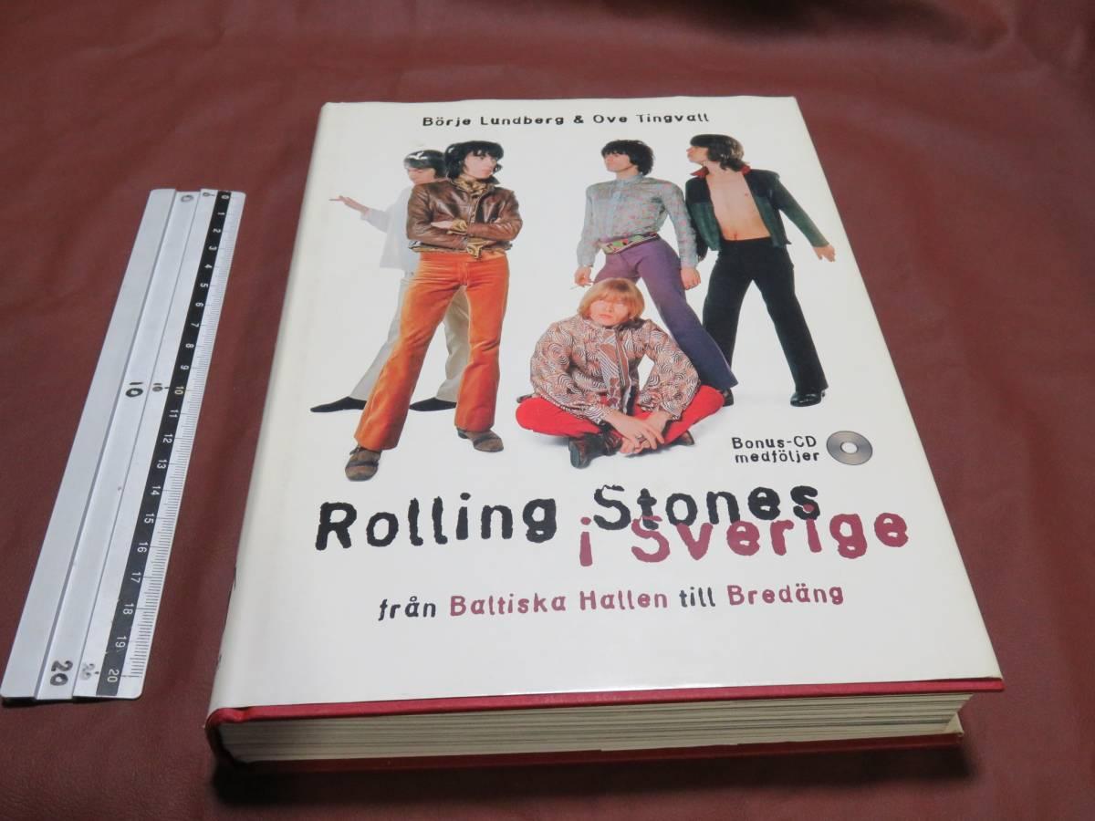 Rolling Stones★I Sverige~ ローリングストーンズ CD付 洋書 ライブグッズの画像