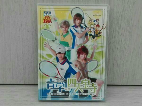 【DVD】ミュージカル テニスの王子様 青学VS四天宝寺 グッズの画像