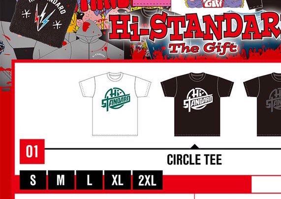 新品 HI-STANDARD ハイスタンダード ツアー会場限定 THE GIFT CIRCLE TEE Tシャツ 白 L ライブグッズの画像