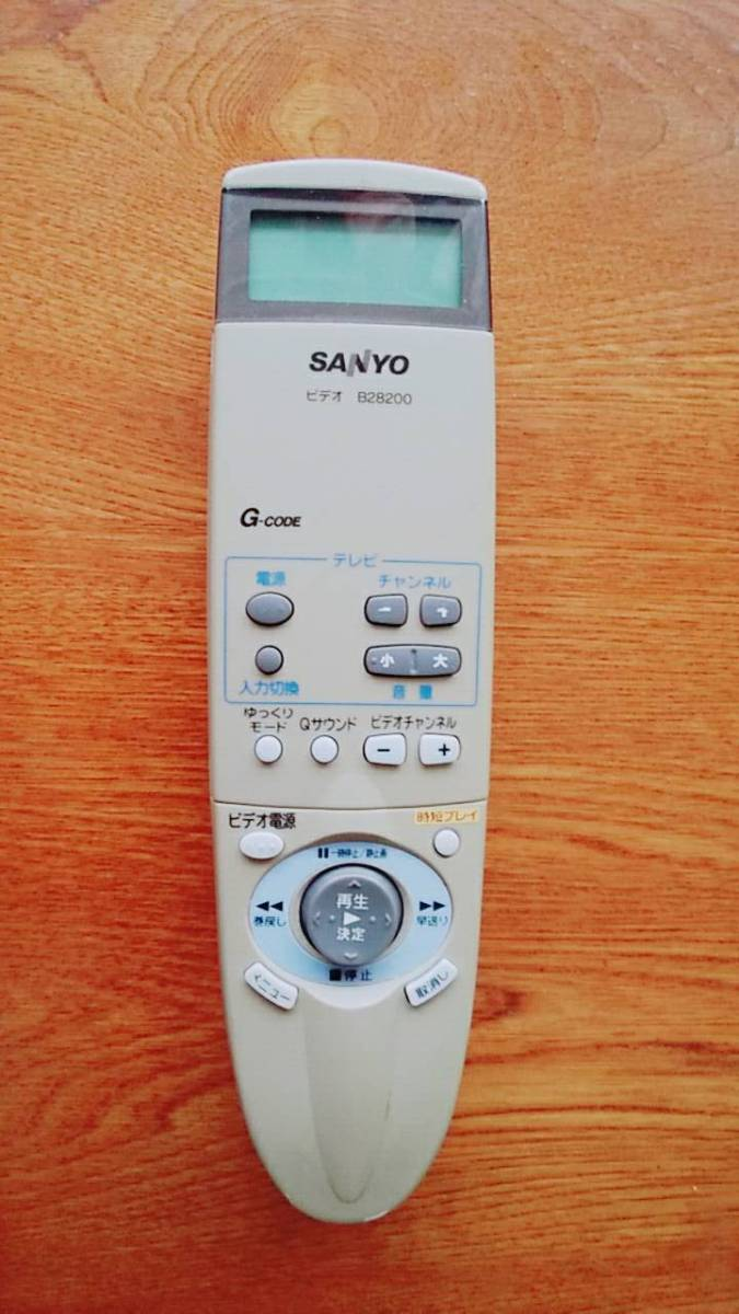 Sanyo video remote control B31201 used junk : Real Yahoo auction salling