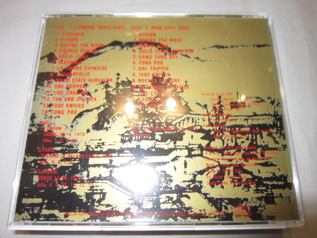 帯付き 2CD YMO「YMO WORLD TOUR LIVE・FAKER HOLIC」 高橋幸宏・細野晴臣・坂本龍一_画像3
