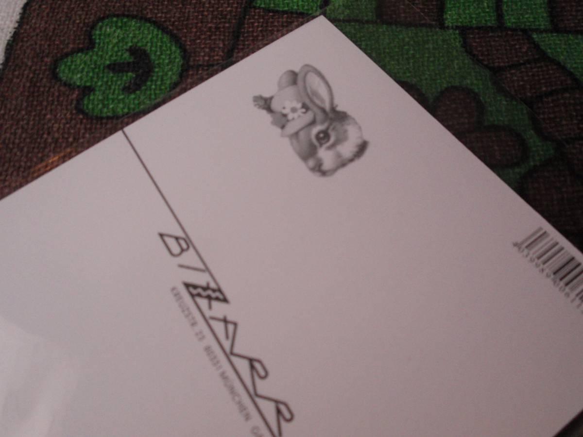 新品&即決! かわいいイラストのポストカード  <絵葉書>_画像2