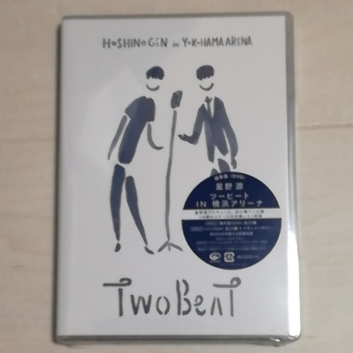 星野源 TwoBeat 通常版DVD in横浜アリーナ グッズの画像