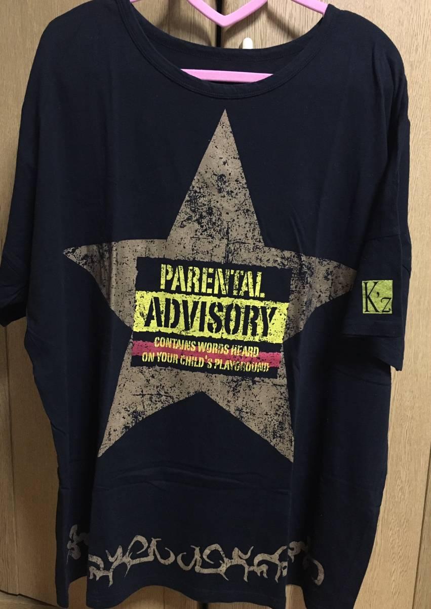 K.A.Z グッズ BIG Tシャツ ifsixwasnine タンクトップ VAMPS OBLIVION DUST