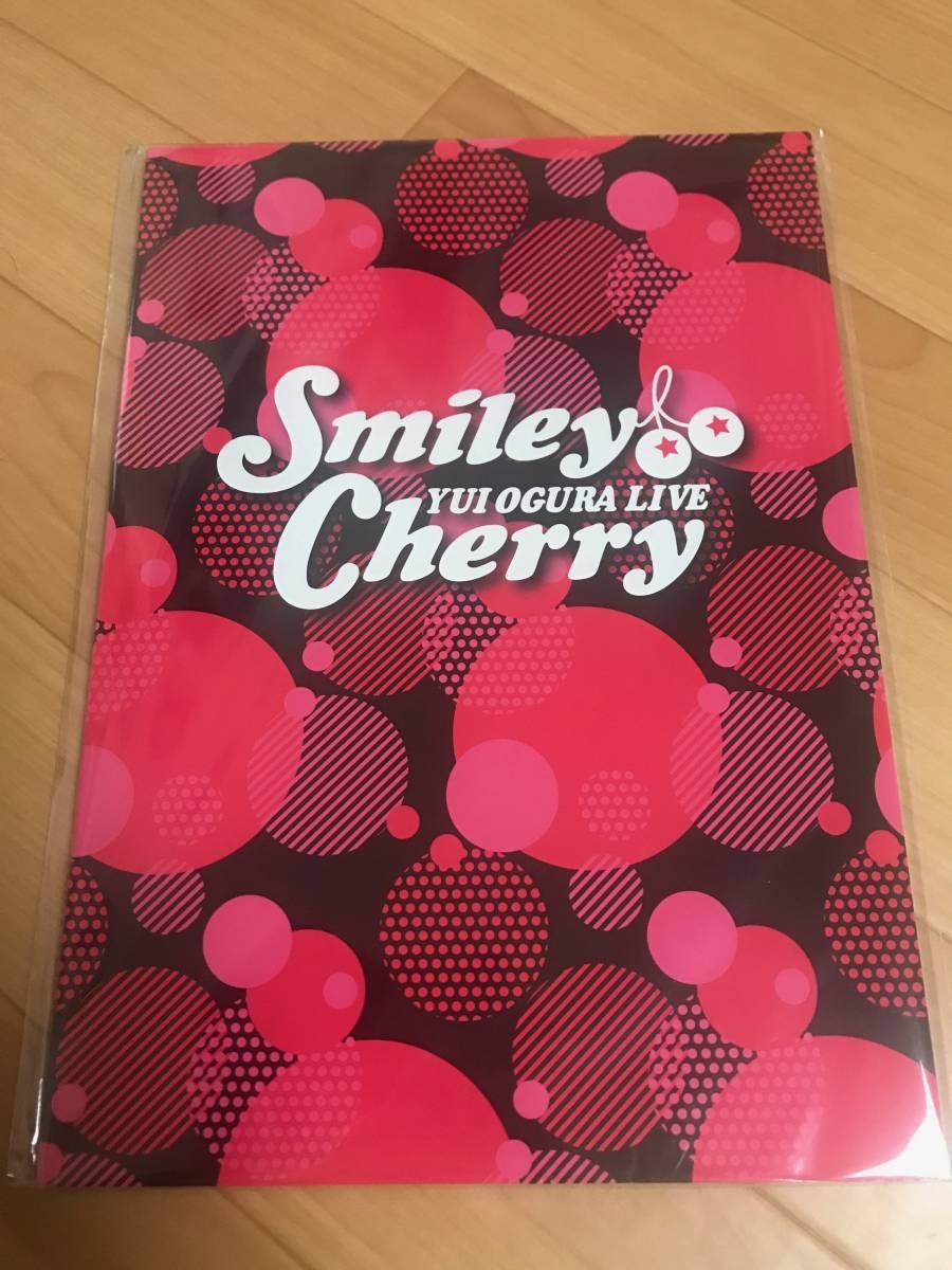 小倉唯のSmiley Cherryライブ パンフレット