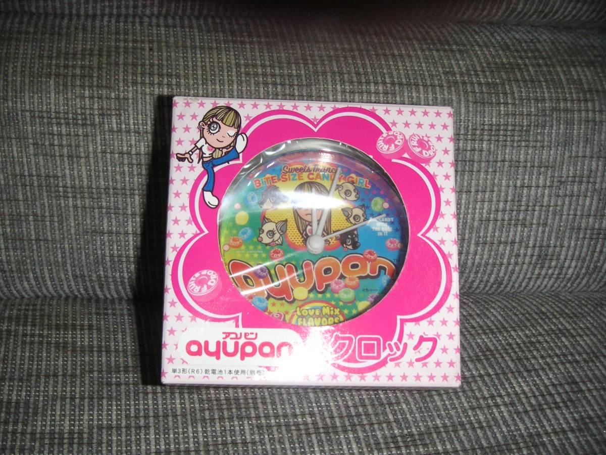 SEGA☆浜崎あゆみ☆ayupan☆アユパンクロック☆置時計♪B♪