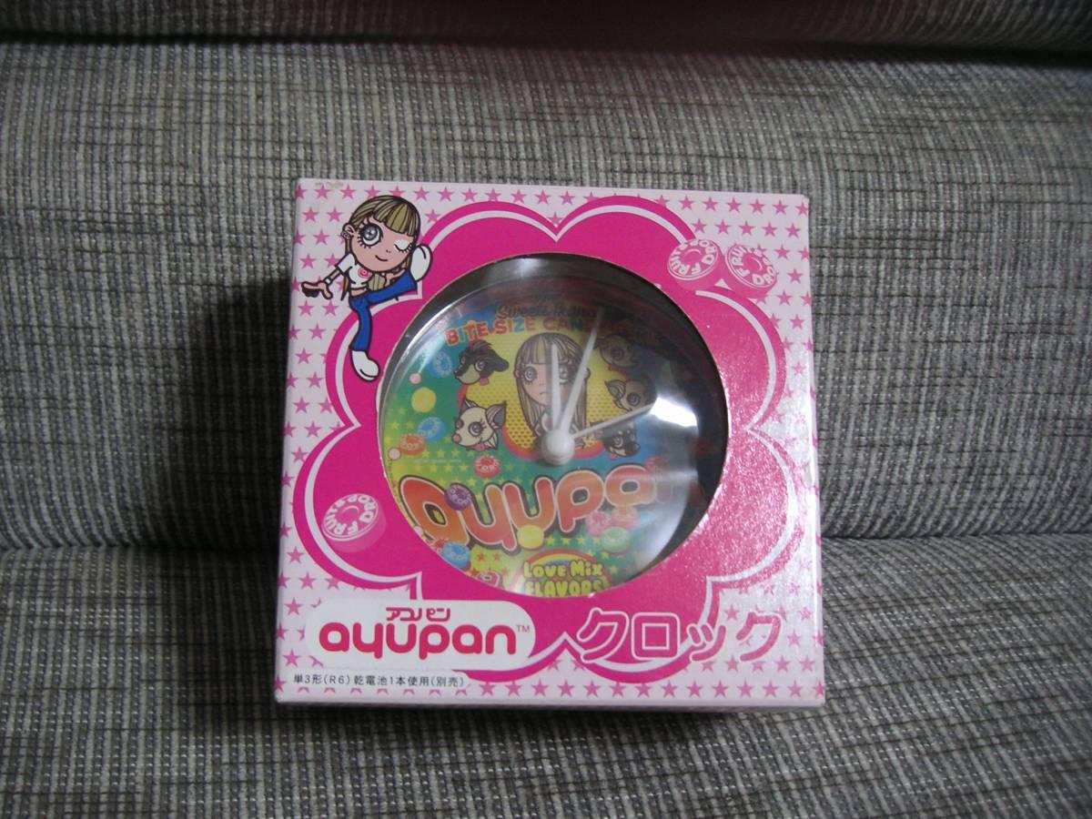 SEGA☆浜崎あゆみ☆ayupan☆アユパンクロック☆置時計♪_画像2