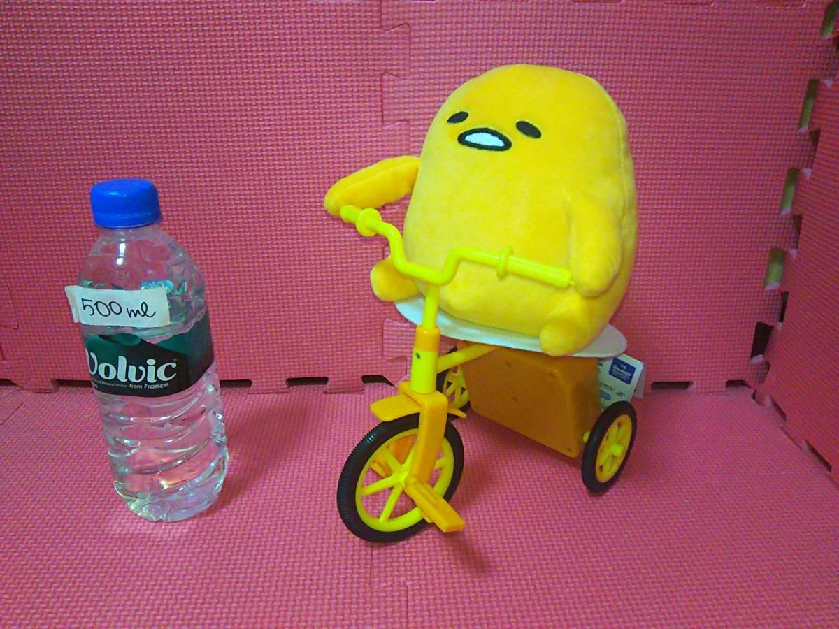 即1400★サンリオ★ぐでたま ぬいぐるみ 三輪車 サイクリング ギミック付/動く/可愛い/♪ 自転車 グッズの画像