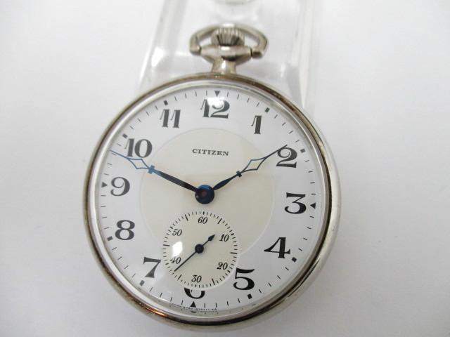 CITIZEN シチズン SV925 刻印 クォーツ 懐中時計