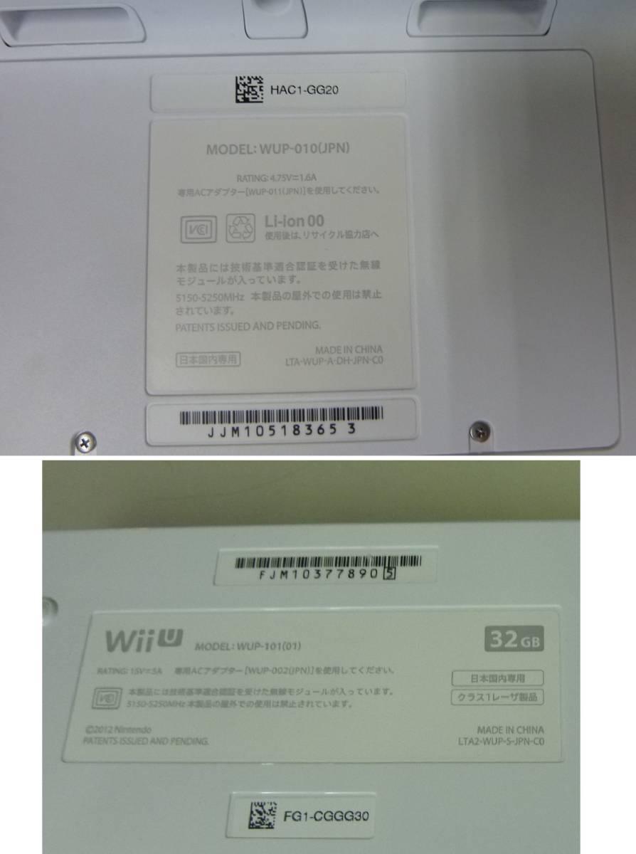 [ジャンク品] WiiU 本体(shiro/32GB) と Wii U GamePad(shiro)_画像3
