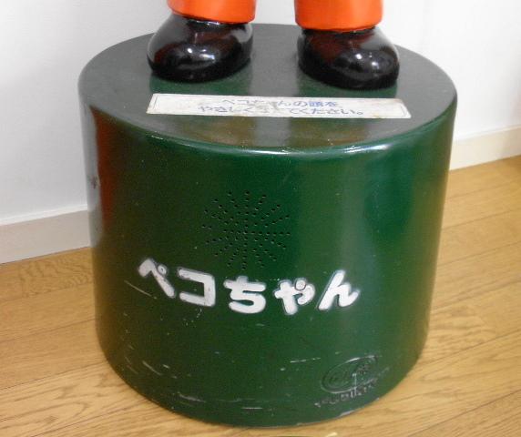 1960年代ペコちゃん☆彡不二家店頭用おしゃべりペコちゃん人形☆彡_画像7