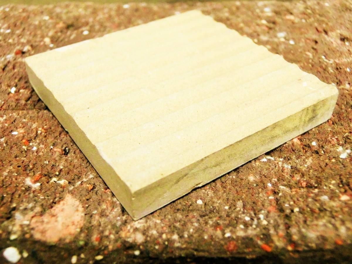☆新品☆【ギリシャ】オリエンタル 陶器タイル/Sサイズ/⑥/カラフル/アンティーク【条件付送料無料】_画像2