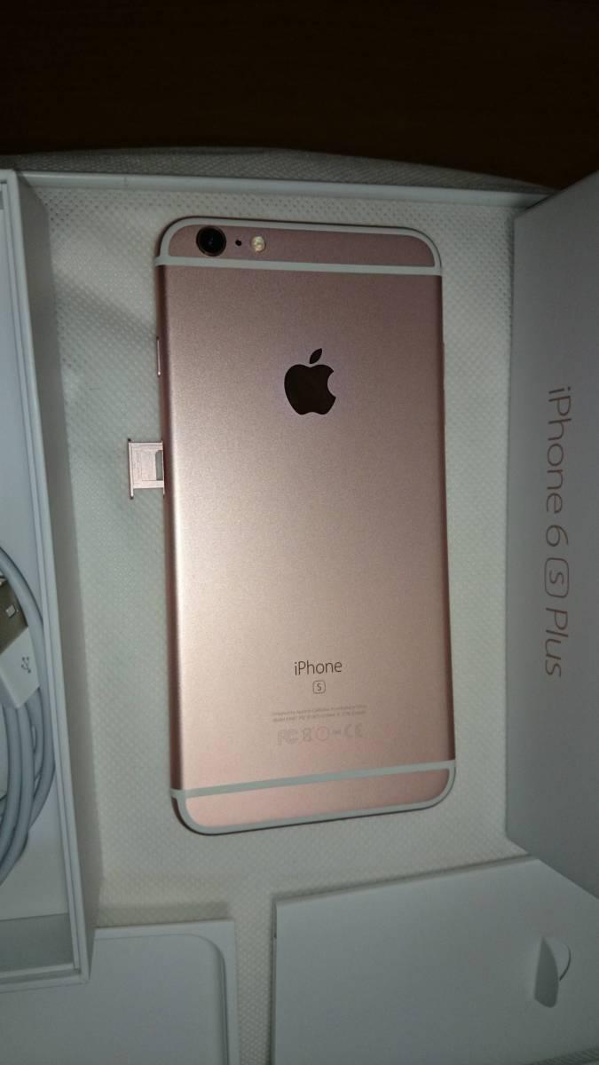 iPhone6s Plus 64GB ローズゴールド au版 SIMフリー iOS 10.0.2