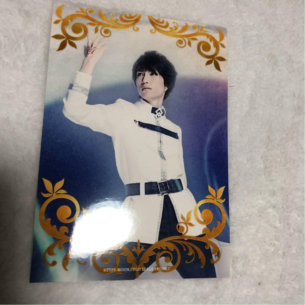 舞台Fate/Grand Orderトレーディングブロマイド 藤丸立花 男主人公 グッズの画像