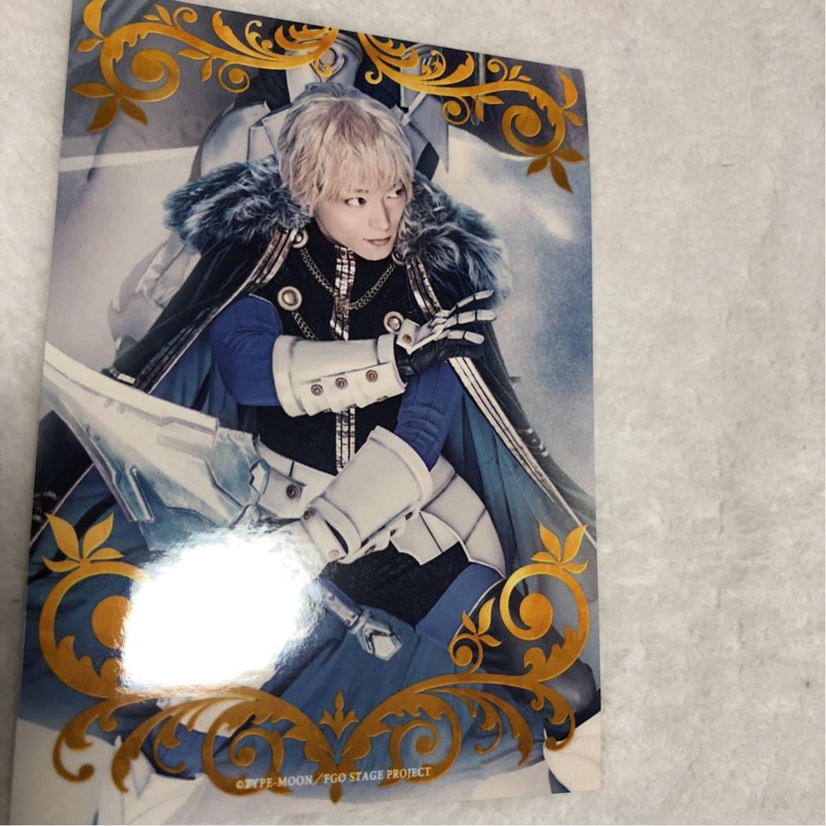 舞台Fate/Grand Orderトレーディングブロマイド ガウェイン グッズの画像