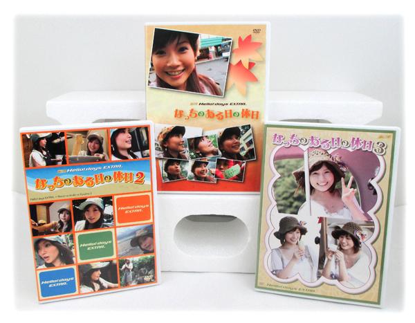 即決DVD「安倍なつみ なっちのある日の休日」1~3 3枚セット