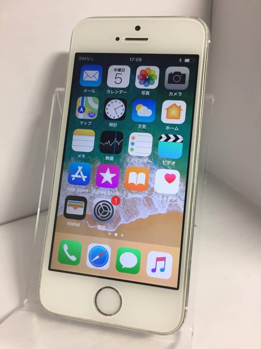 ★ 中古 iPhone5s シルバー 銀 32GB ドコモ docomo ME336J/A 残債なし 白ロム ◯判定 動作確認済み 初期化済み
