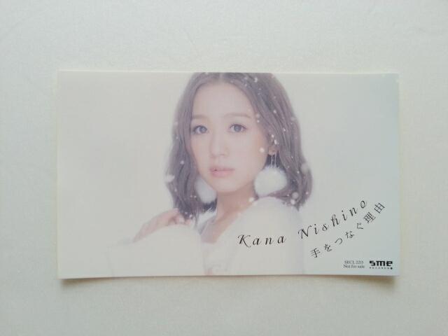 西野カナ 手をつなぐ理由 カードサイズ ステッカー タイプB シール  ライブグッズの画像