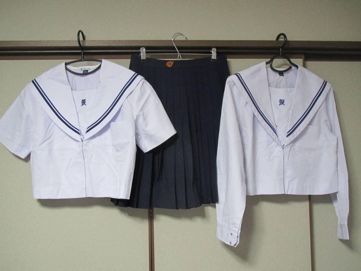 和歌山県立 北高校 (旧型) 夏・中間女子制服セット サイズ170A