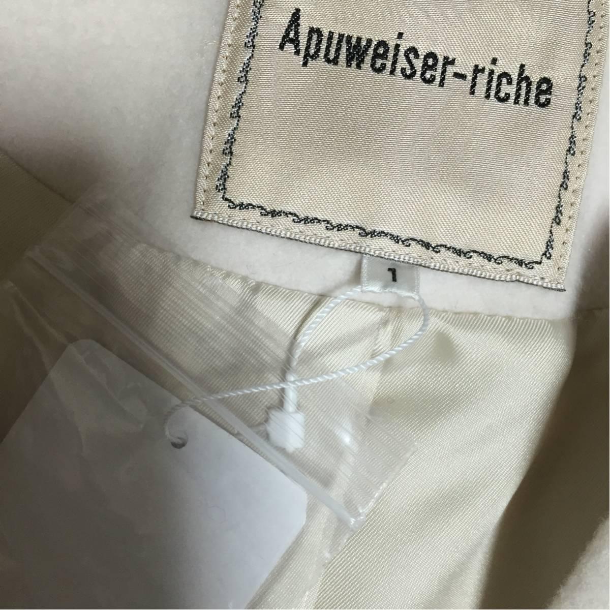 【新品】Apuweiser-riche アプワイザーリッシェ 2WAYファー付アンゴラ切替コート_画像3